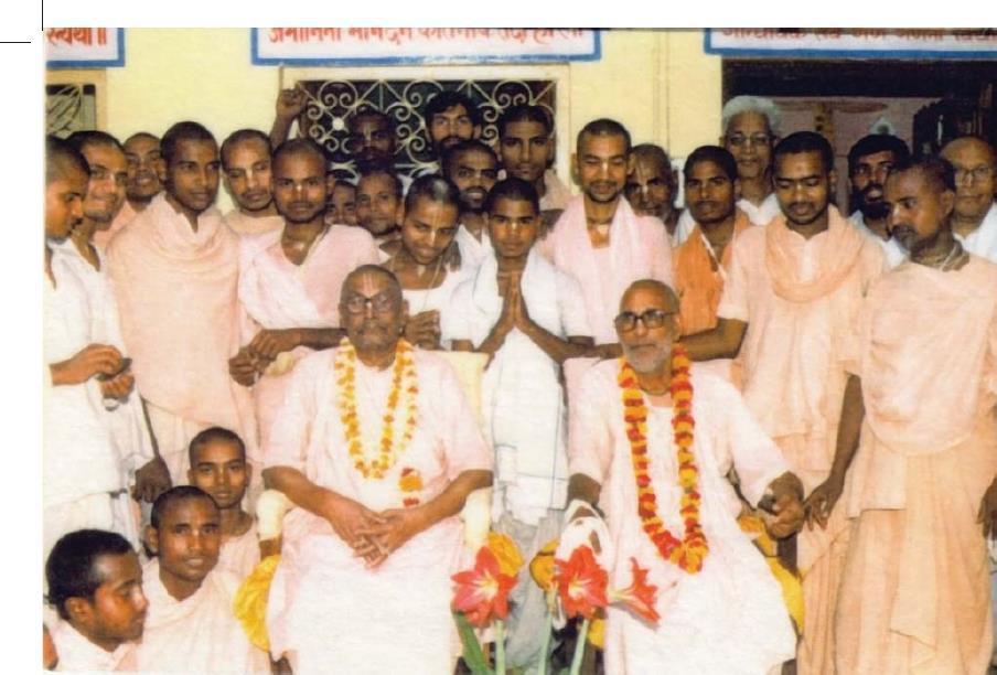1-vyasa-puja-de-srila-gurudeva